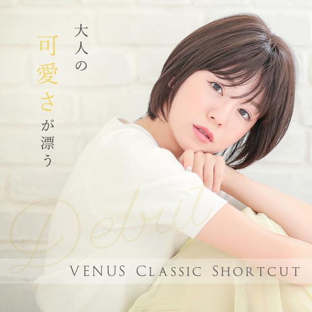 【新発売】ヴィーナス クラシックショート[pw108]新発売