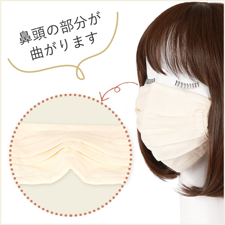 お肌に優しい 洗えるオーガニックコットン100%立体マスク