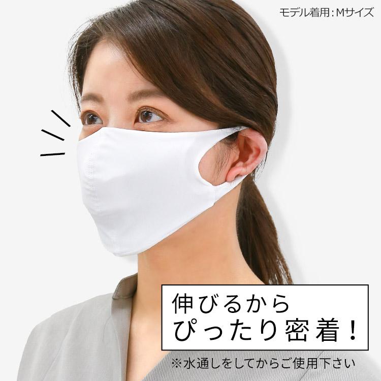 アクアドールのケア用品、洗える伸縮性素材の立体布マスクは伸びるからぴったり密着!