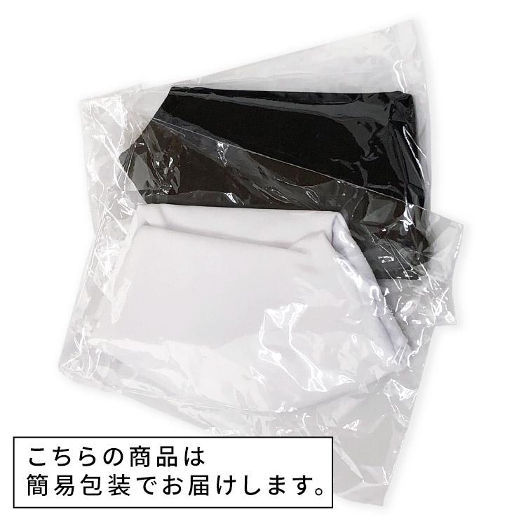 アクアドールのケア用品、こちらの商品は洗える伸縮性素材の立体布マスク 簡易包装でお届けします。