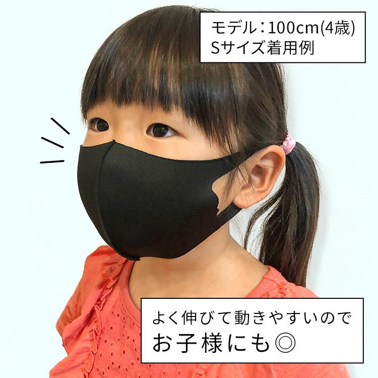 アクアドールのケア用品、洗えるひんやり冷感伸縮立体マスクはよく伸びて動きやすいのでお子様にも◎