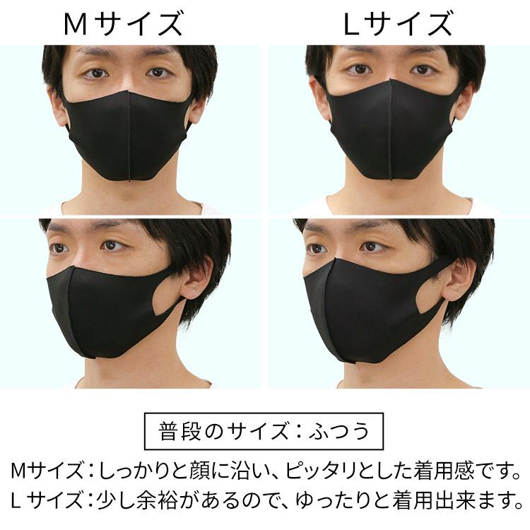 洗えるひんやり冷感伸縮立体マスク 着用レビュー 男性