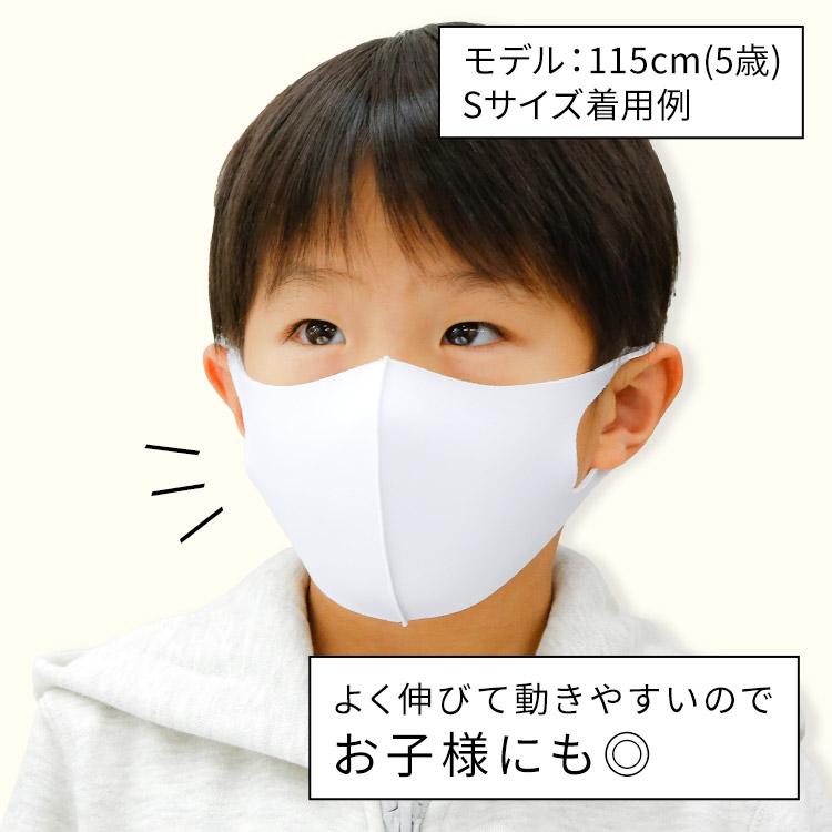 アクアドールのケア用品、秋冬用 洗える伸縮立体マスクはよく伸びて動きやすいのでお子様にも◎