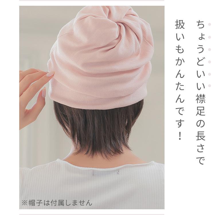 髪付き帽子ウィッグショート人毛ミックスの襟足は長めです