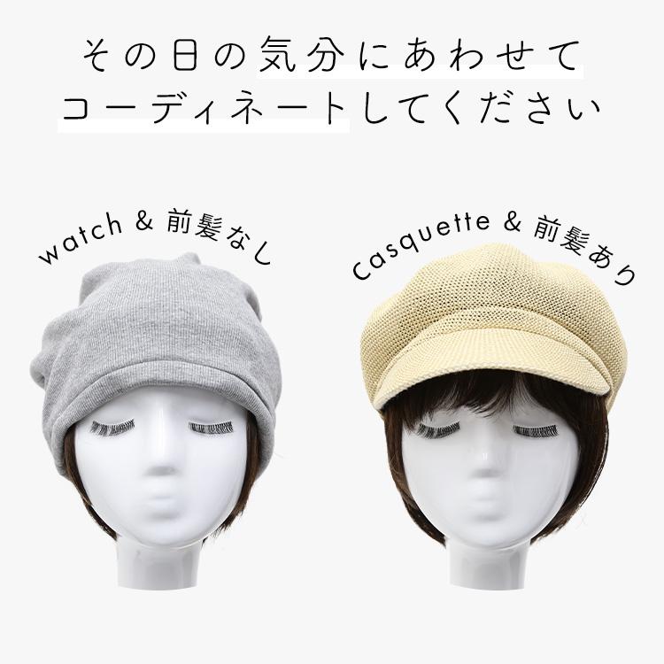 髪付き帽子ウィッグショート人毛ミックスは、お手持ちの帽子とあわせて使えます