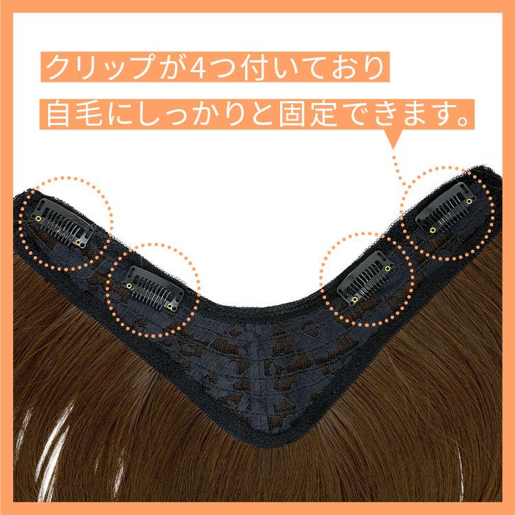 ポイントウィッグ セレネVラインロングエクステはクリップが4つ付いており自毛にしっかりと固定できます。