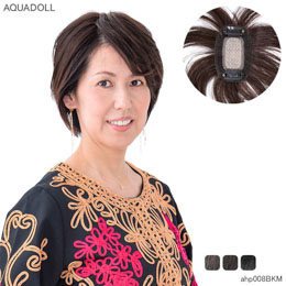 アクアドールのヘアピース・部分ウィッグ「総手植え人毛MIXヘアピース リアルスキン ナチュラル」