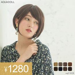 美シルエットコンパクトショート[wg218]