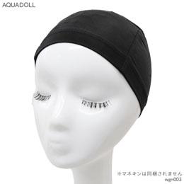  送料無料 医療用インナーキャップ[wgn003]