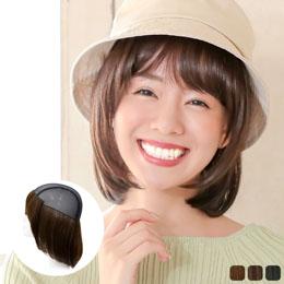 |送料無料|前髪取り外し式髪付き帽子ミディアムショート人毛MIX[wgn008]