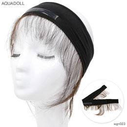 ウィッグ専門店アクアドールのウィッグケア用品「人毛100%うぶ毛付き固定バンド」