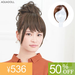 【在庫限り】斜め分けサイド付き前髪ウィッグ[wgt012]