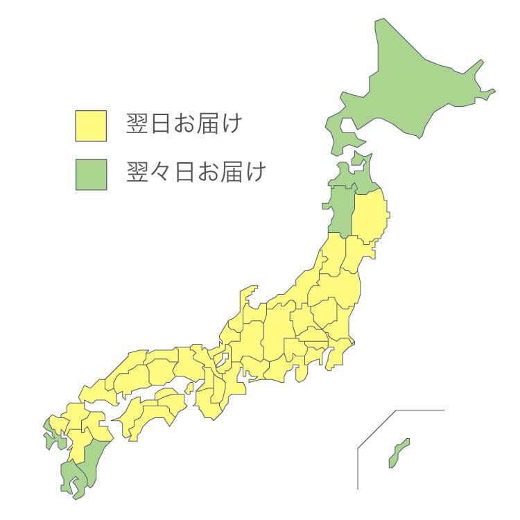 お届け地域と目安の地図