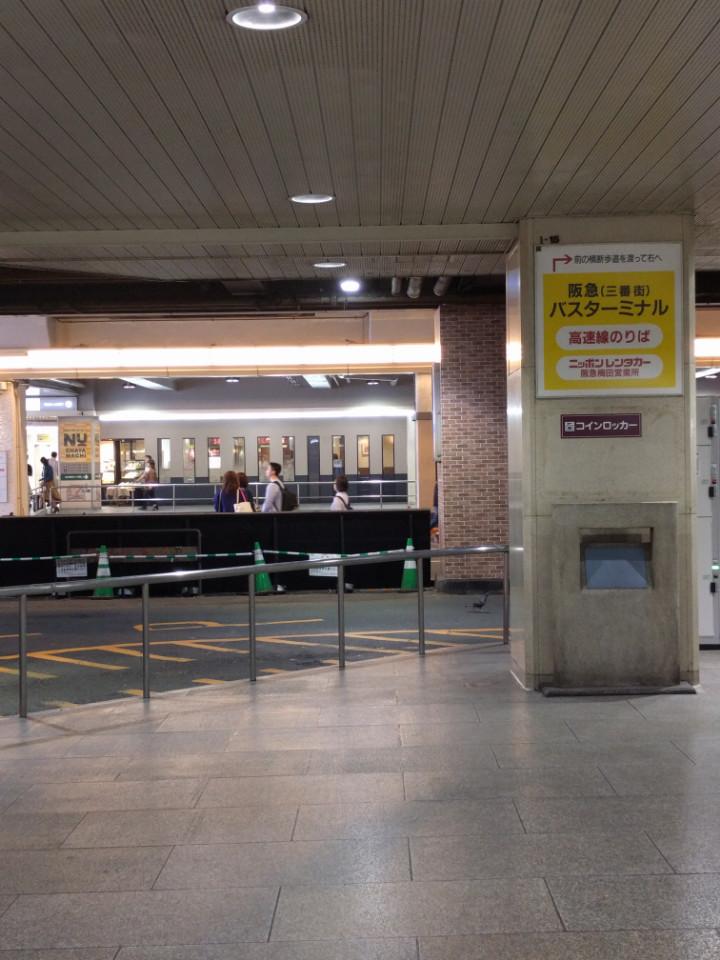 阪急梅田駅からアクアドール梅田サロンへの道案内